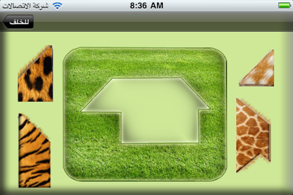 Screenshot T-Puzzle – مجاني Tلغز حرف